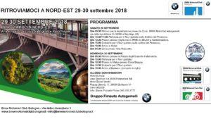 Ritroviamoci a Nord-Est - 29-30 settembre 2018